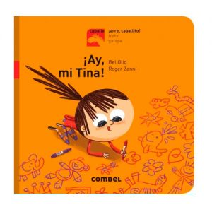 ay-mi-tina